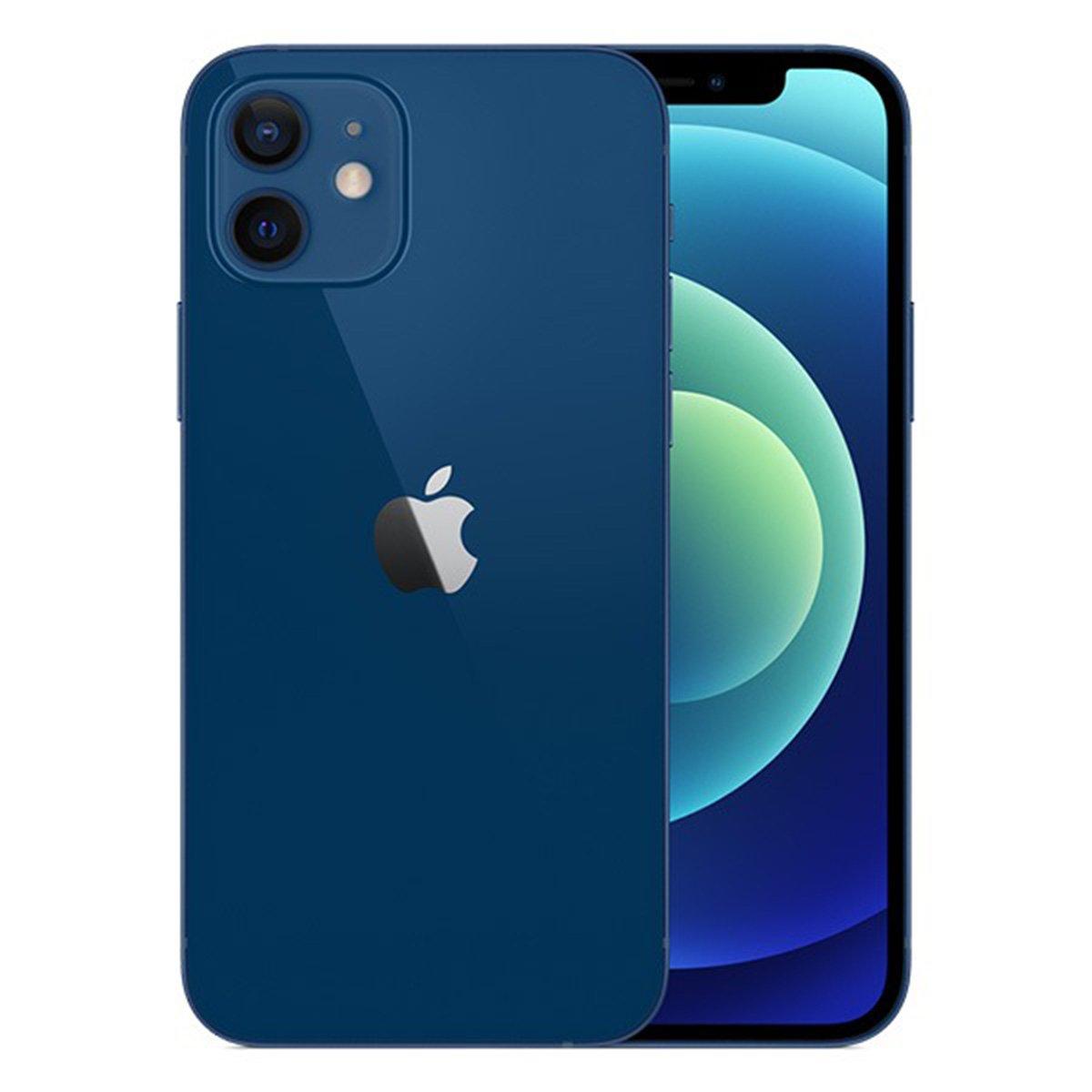 Apple iPhone 12 mini Price in Pakistan 2020