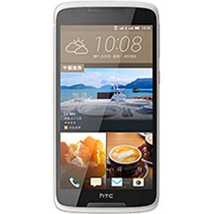 Latest Price List of HTC Mobile Phones in Pakistan | PriceOye