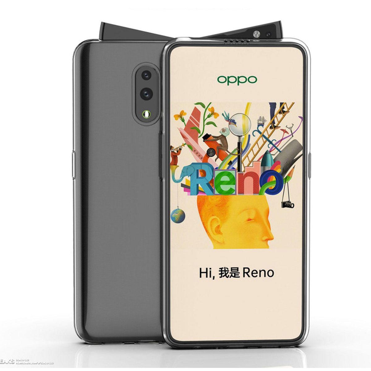 Oppo Reno Plus