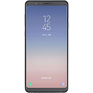 Latest Price List of Samsung Mobile Phones in Pakistan