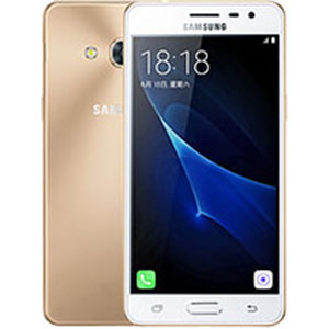 Samsung Galaxy J3 Pro Price in Pakistan 2019 | PriceOye