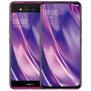 Vivo NEX Dual Display